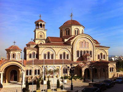 Μωσαϊκό: Ναοί Αγίου Ιωάννου Προδρόμου