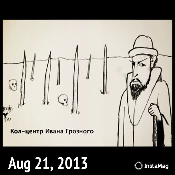#call #center of #ivan #the #terrible #it #ad #blondymarketing #russian #humor #russia #piter #pic #антиреклама