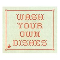 Oppvaskklut Wash Your Own Dishes