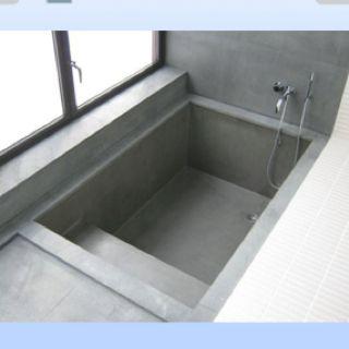 Walk-in concrete bath