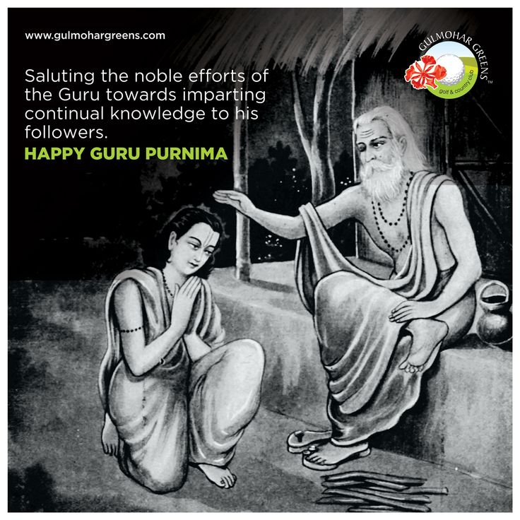 Guru Purnima is the best occasion to shower respect to our learned Gurus for their contribution in our learnings. Happy Guru Purnima.