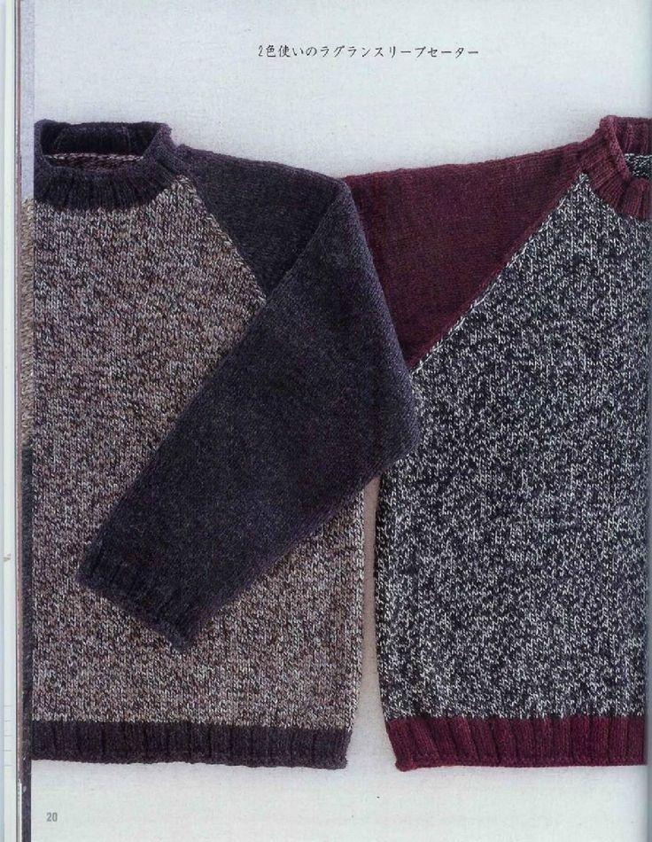 """lbom «Ondori MENS Knit 2005"""" / Japonia - haine pentru bărbați tricotate /. Discuție despre LiveInternet - Serviciul Rusă Online Zilnice"""