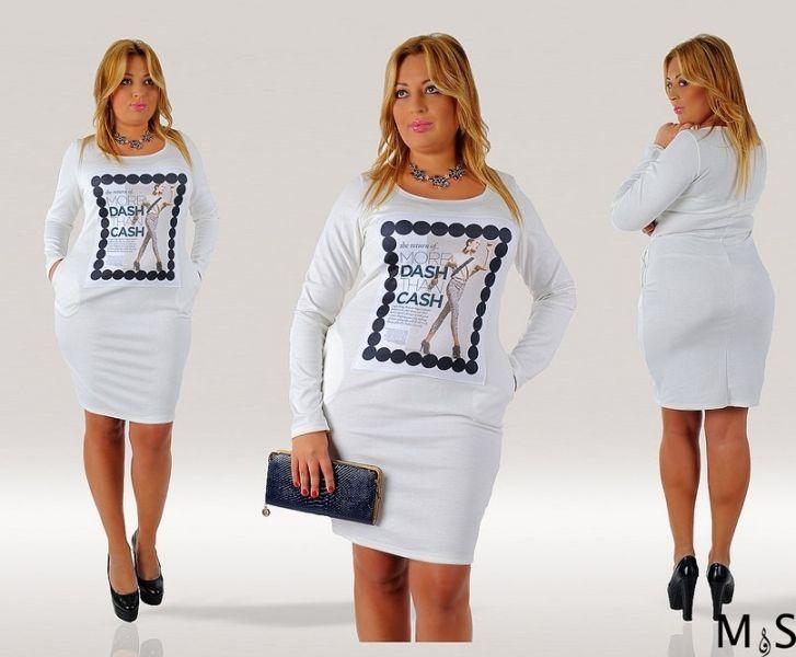 Платье женское трикотажное однотонное длинный рукав с карманами белое принт квадратный