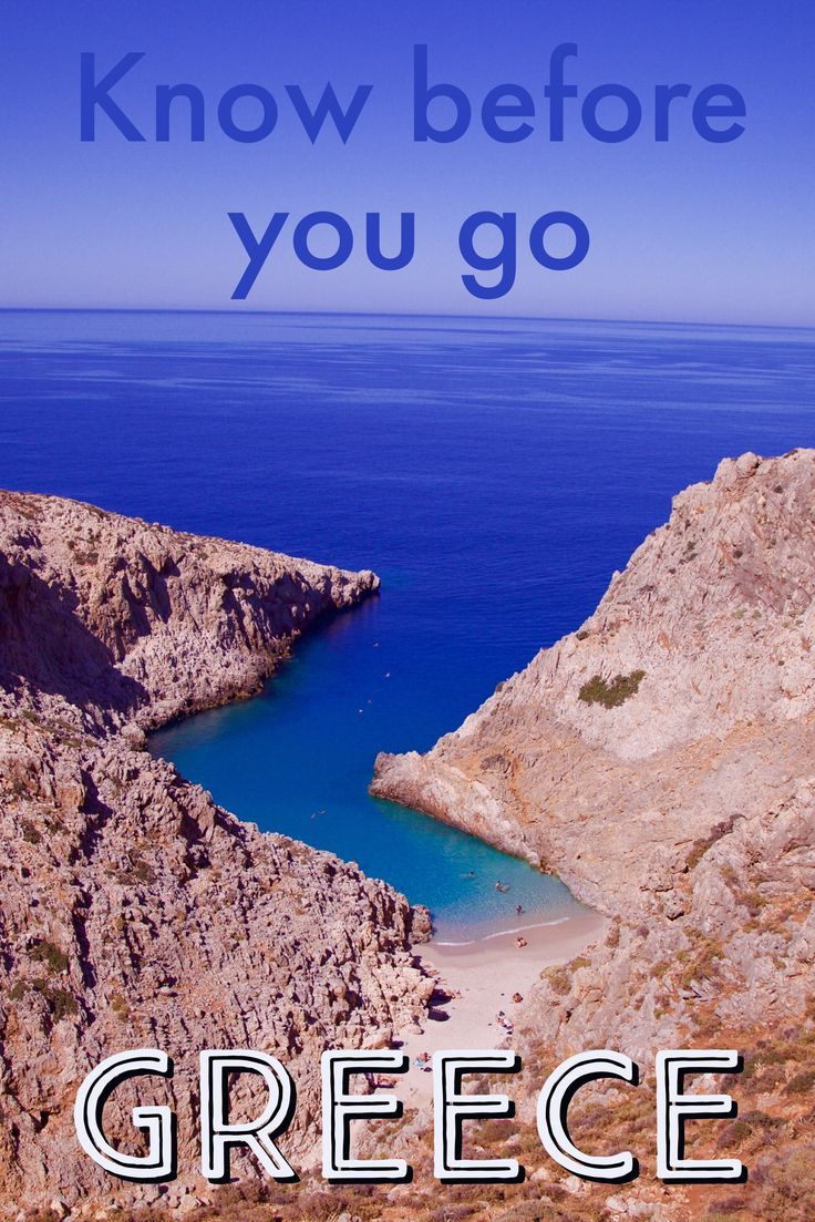 Everything you need to know before you visit Greece!