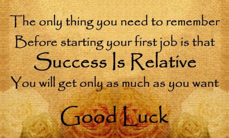 Good Luck Quotes sms Messages