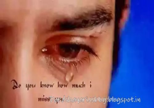 56 best images about dard shayaris on pinterest cheer for Bano ye abid ko lyrics