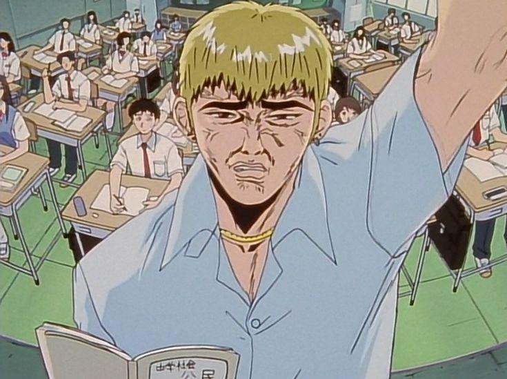 Great Teacher Onizuka Deutsch