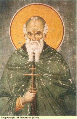 Saint Athanasius the Athonite