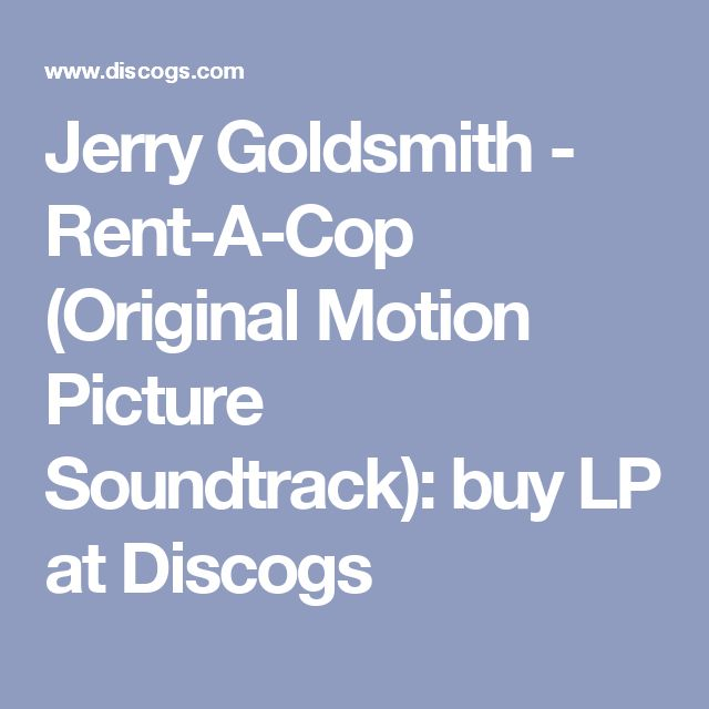 Jerry Goldsmith - Rent-A-Cop (Original Motion Picture Soundtrack): buy LP at Discogs