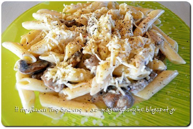 Η απόλαυση της βρώσης ~ Ας μαγειρέψουμε: Πέννες με μανιτάρια και άσπρη σάλτσα παρμεζάνας
