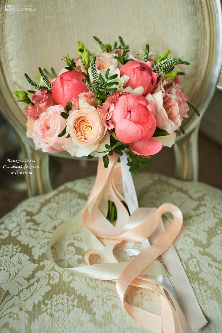 Букет невесты с коралловыми пионами #букетневесты #свадебныйбукет #bride #bouquet #букетспионами