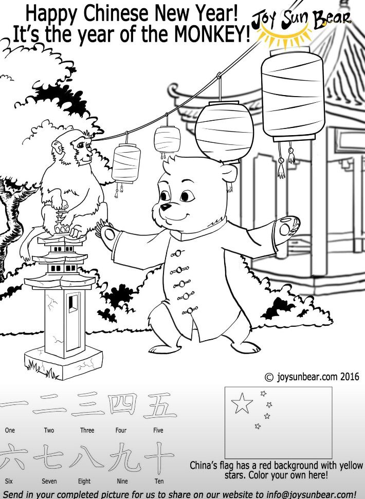 tet coloring pages for kids | 1000+ images about Learning About Culture on Pinterest ...