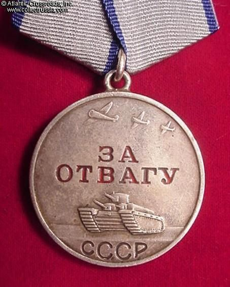 Collect Russia SOVIET ORDERS AND MEDALS Soviet Bravery and Good Conduct Military Medals Soviet Russian