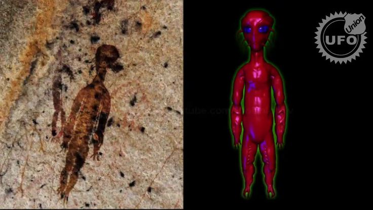 Breaking: 10,000 year old paintings of aliens and ufo found in India, Archaeologists are now seeking help from NASA and ISRO scientists