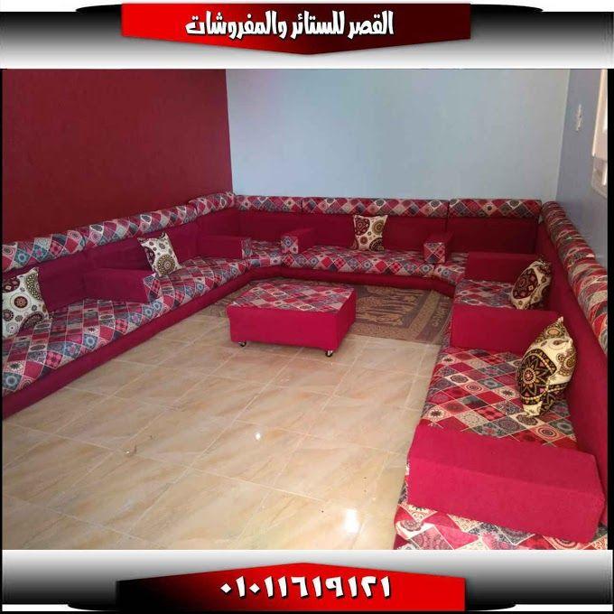 قعدة عربي مجلس عربي جلسة عربي نبيتي حديثة من أحدث تصميمنا وانتاجنا Decor Home Home Decor