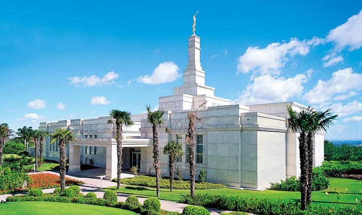 Porto Alegre Brazil Temple.   Dedicated in 2000