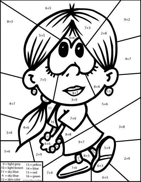 number bonds to 16 free math worksheets