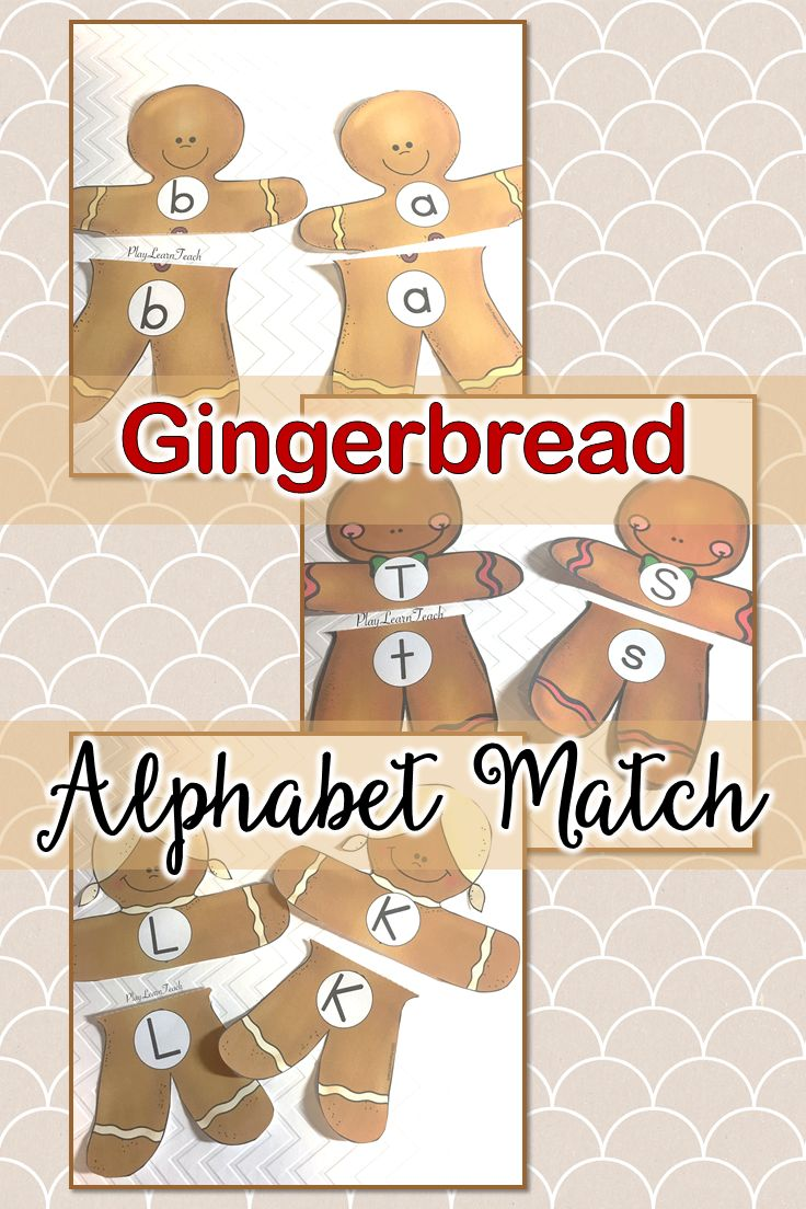 Here's a fun Gingerbread Alphabet Match - a perfect literacy center activity to match uppercase and lowercase letters. Preschool, kindergarten, and special education students use it for work boxes, work tasks for autism, literacy centers, and Gingerbread themed units. #gingerbread #alphabetactivities #literacycenter #abcactivity