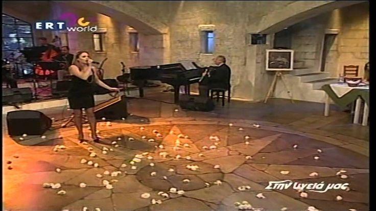 Μαρία Σταφυλοπάτη - Η Σεράχ