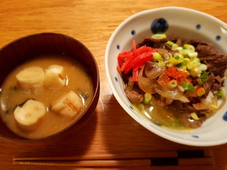 Gyudon! It's a Beef Bowl!It's one of Japanese soul foods - in the West people eat pizza. Middle East eats kebab. Japan e