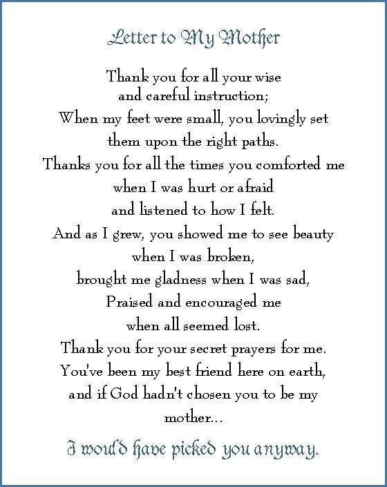17 Best Images About Mother Tribute On Pinterest