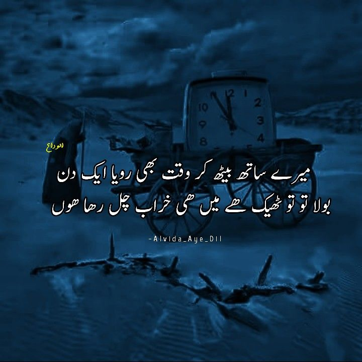 Aaila Hoorain Love Poetry Urdu Urdu Funny Poetry Urdu Poetry Romantic