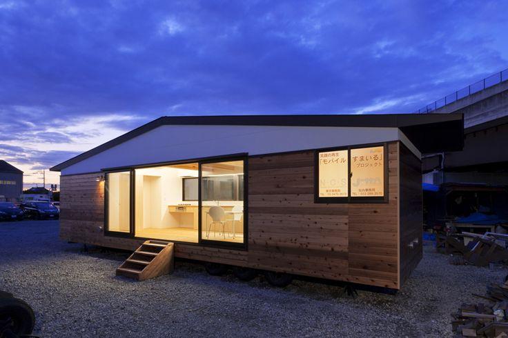 M s de 25 ideas incre bles sobre casas moviles segunda - Casas prefabricadas moviles baratas ...