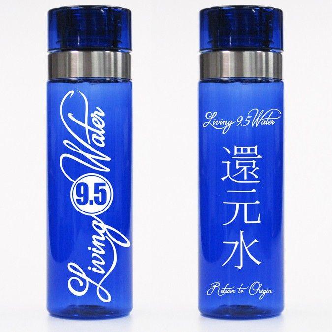 Create a Water Bottle design by Farhanayounus