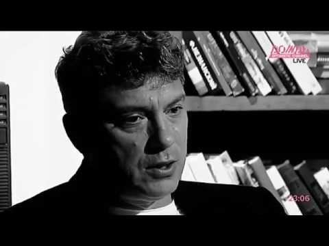 """Забытое интервью Немцова удаленное с ТК """"Дождь"""" (перезалито)"""