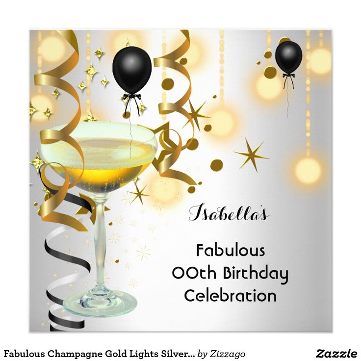 Fabulous Champagne Gold Lights Silver Party Card