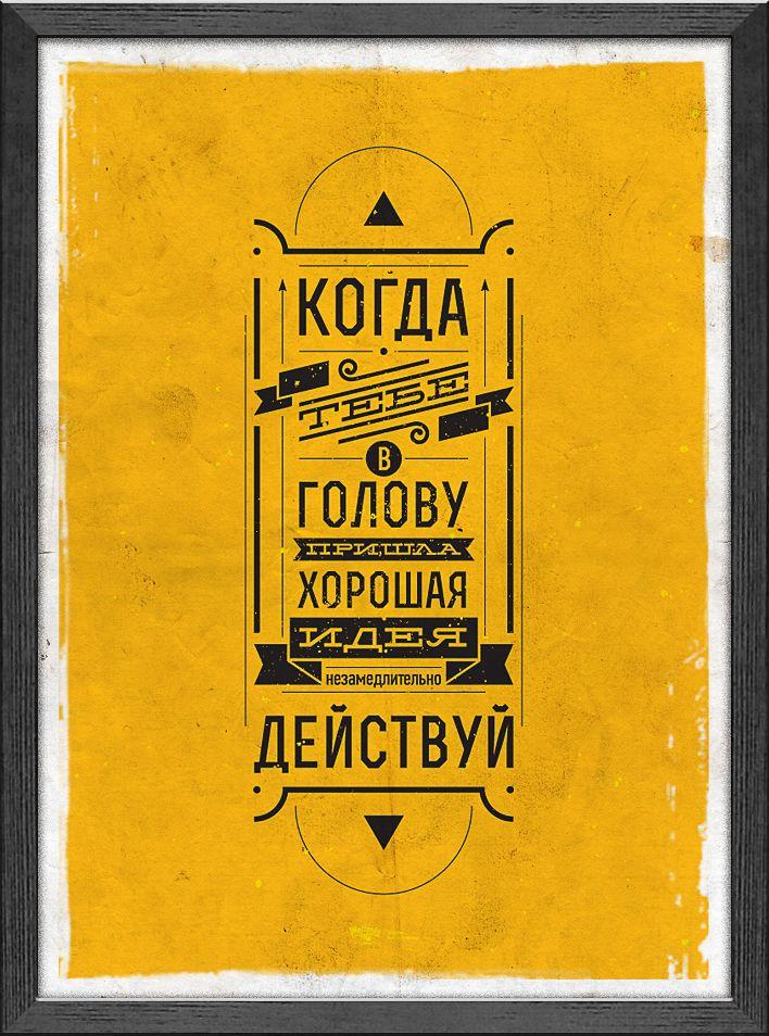 Постер за 03/05/2013