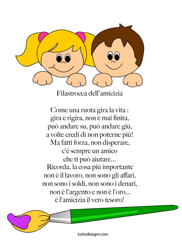filastrocca-amicizia-4