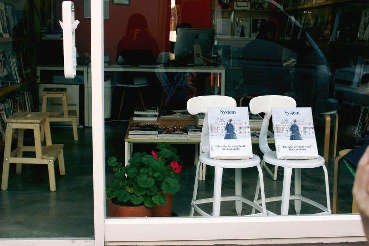 이태원,한강진 마실 :: PaperMuse(페이퍼뮤즈) / 이슬람사원 / 이태원가구거리 / 카롱카롱 / 장진우식당 : 네이버 블로그