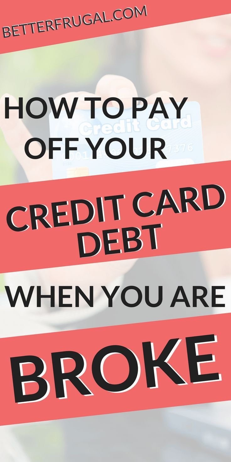 How To Pay Off Credit Card Debt When You Have No Money Saving