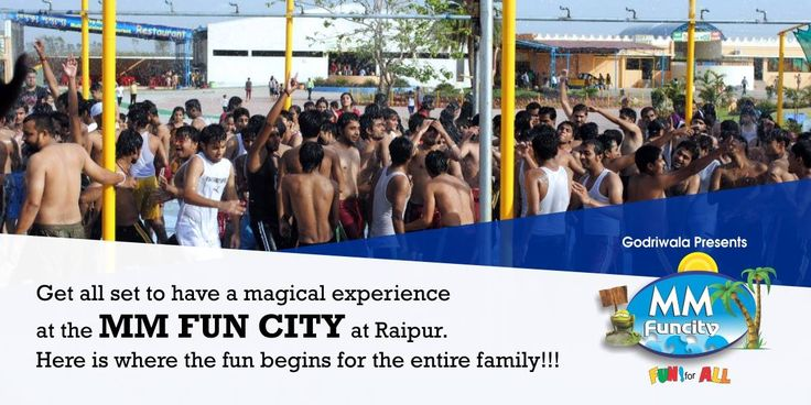 Get all set to have a magical experience at the MM FUN CITY at Raipur. Here is where the fun begins for the entire family!!!