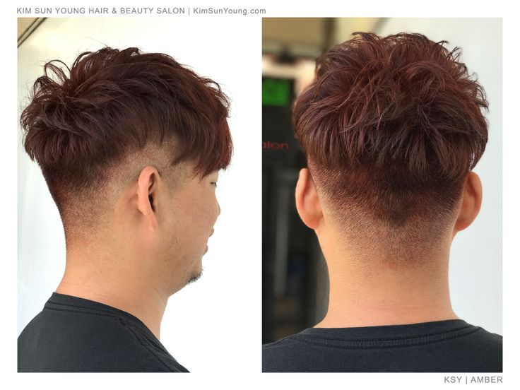 Hair Coloring - Red Brown Two Block Cut