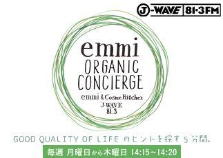 emmi_radio