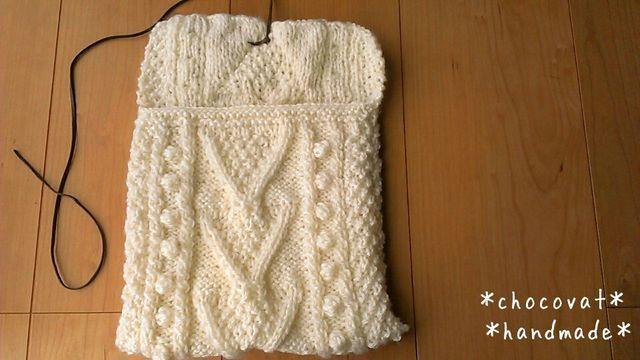 ニットクラッチバッグ 編み方 - Google 検索