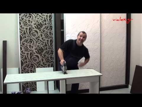 ΚΑΤΑΣΚΕΥΉ ΈΠΙΠΛΩΝ - VIALEX HELLAS - YouTube