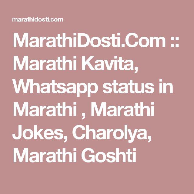 25+ Best Ideas About Marathi Status Love On Pinterest