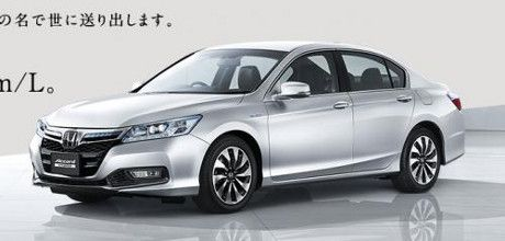 Honda Accord Hybrid Yg Sporty Nan Ramah Lingkungan ~ Hydro Crack System (HCS)