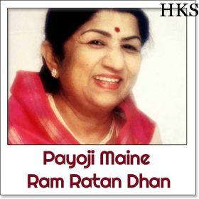 http://hindikaraokesongs.com/payoji-maine-ram-ratan-dhan-payo-payoji-maine-ram-ratan-dhan.html Name of Song - Payoji Maine Ram Ratan Dhan Payo Album/Movie Name - Payoji Maine Ram Ratan Dhan Name Of Singer(s) - Lata Mangeshkar