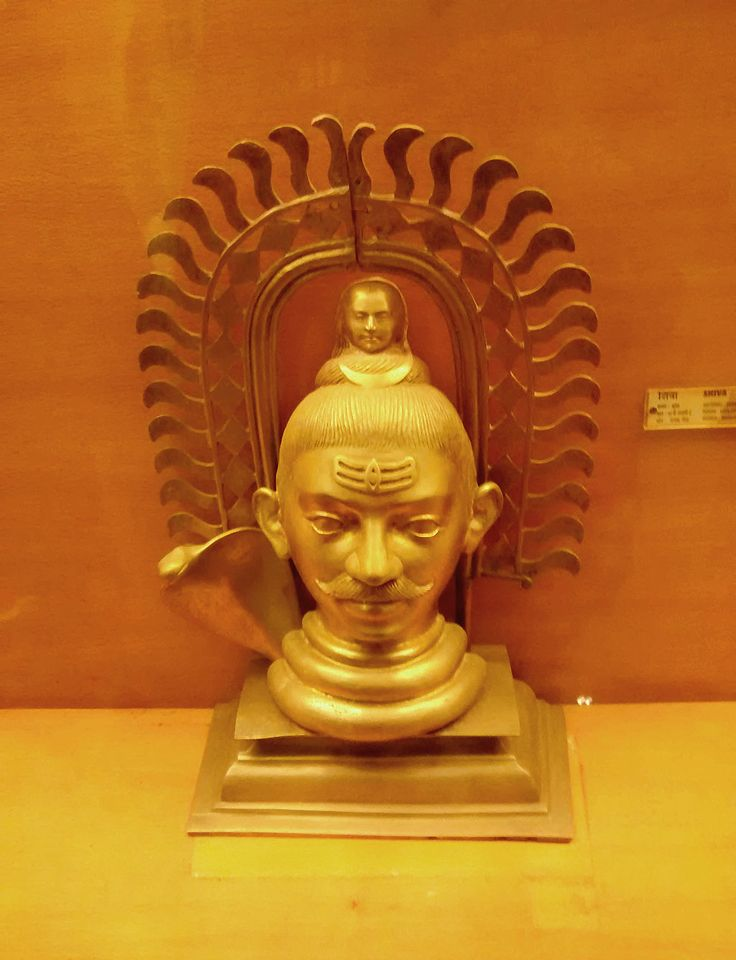 Siva With Moustache From Archaeological Museum GOA IMG 20141222 122455775 - Shiva - Wikipedia
