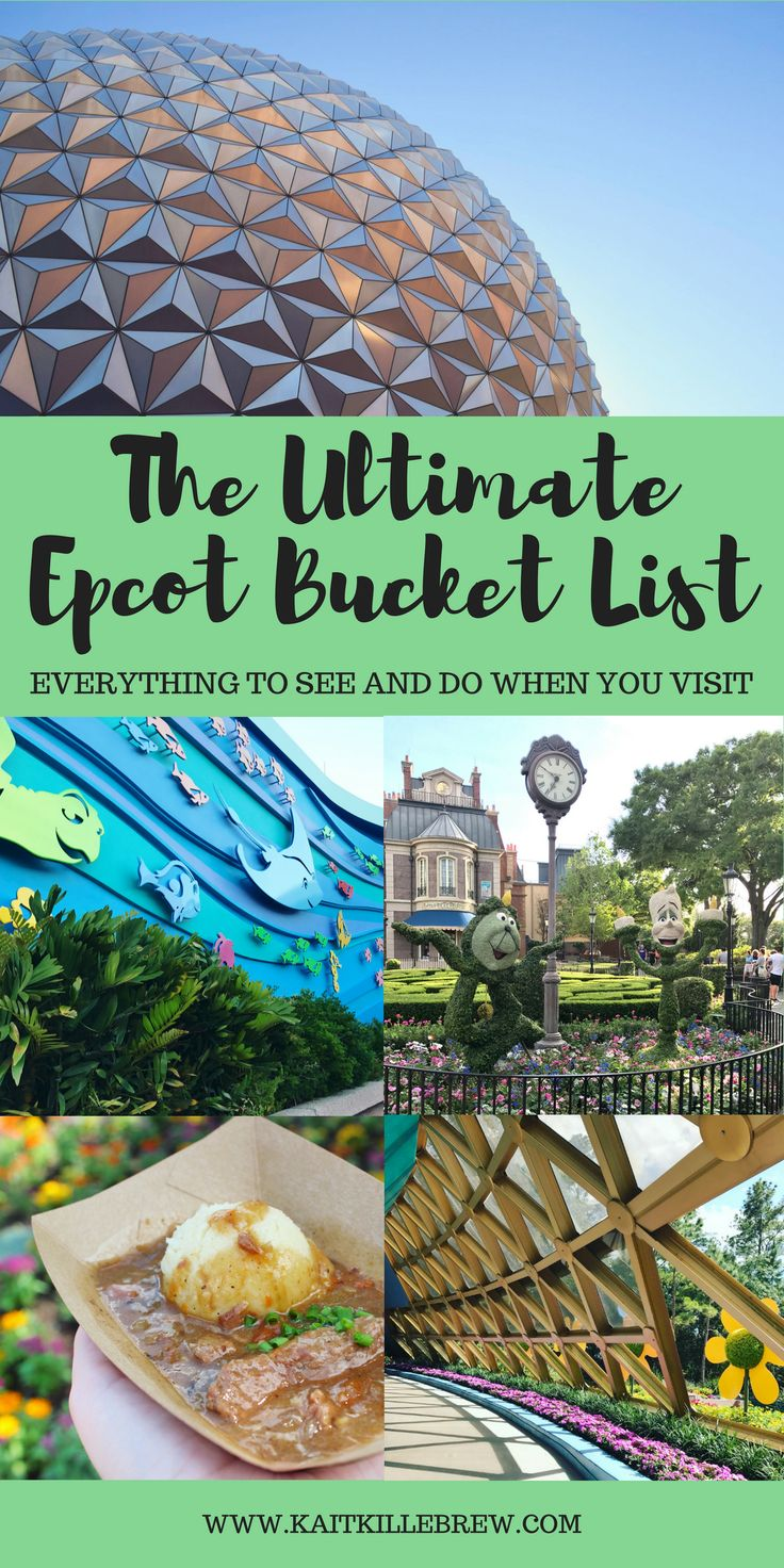 Epcot Must Do's | Disney Vacation Planning | Disney Planning | Epcot Things To Do | Epcot Attractions | Epcot Tips | Epcot Food | Epcot Events | Epcot Tours | Epcot Secrets | Walt Disney World | Disney Trip Planning| @kaitkillebrew | Disney Lifestyle | Disney Vacation Ideas