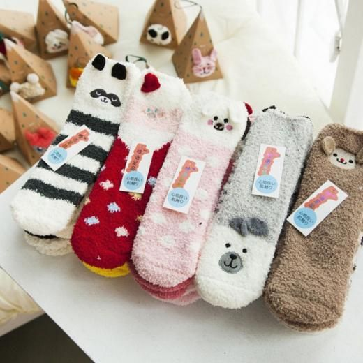Women Ladies Soft Warm Fluffy Bed Socks Lounge Slipper Gental Grip Cute Animal Print Multi-color Polyester One Size China Casual