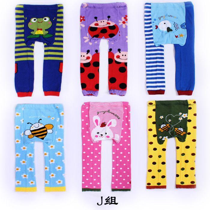 0-3 лет детская одежда 2014 новых осенью новый детская одежда детские леггинсы теплые осенние брюки большие PP брюки - Taobao