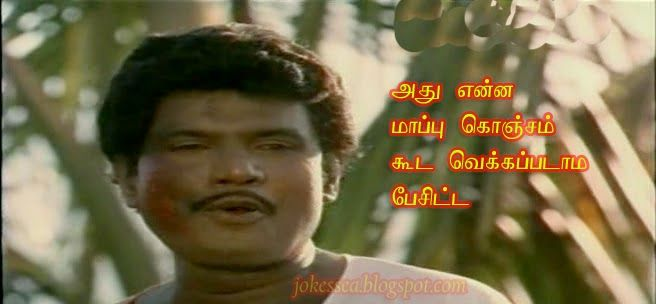 goundamani comedy videos download