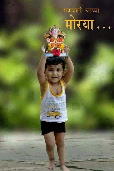 Ganpati Bappa Morya...!!!