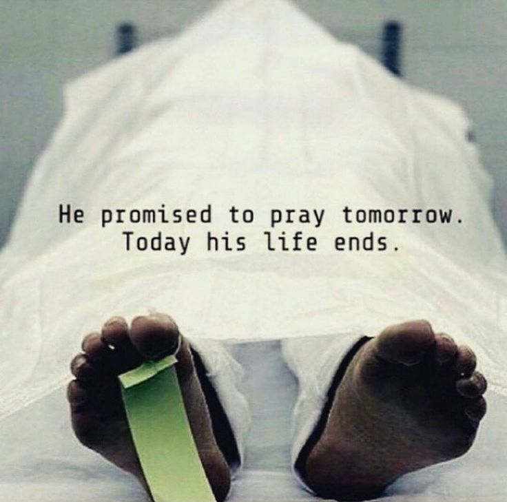 He promised to #pray... Surely man are created weak. May Allah Azza Wa Jalla pleased with us. (EM)