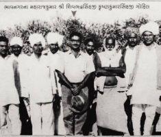 Maharajkumar Shivbhadrasinhji Krishnakumarsinhji Gohil, Bhavnagar |  Bhavnagar, History of india, Free photo frames
